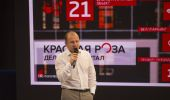 «Даниловская мануфактура» и «Красная Роза» – фабрики 21 века.