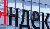 Яндекс заключил крупную сделку нарынке офисной недвижимости