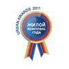 Urban Awards 2013