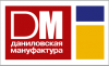 Даниловская мануфактура