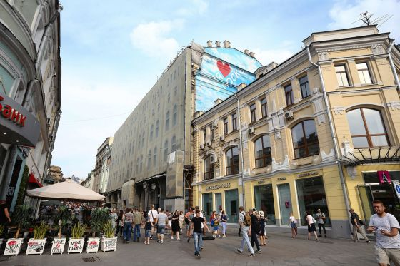<p>KR Properties перестроит памятник культуры на Кузнецком мосту</p>