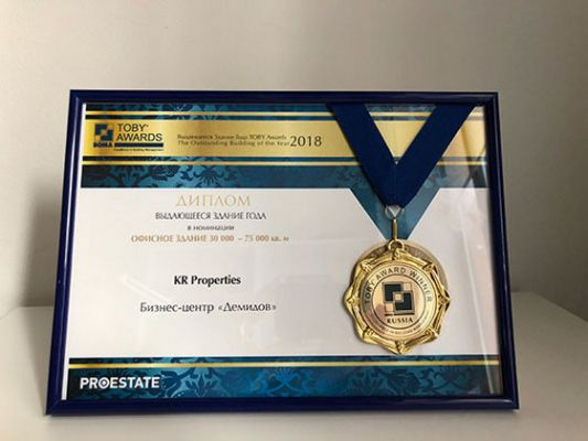 <p>БЦ «Демидов» стал победителем TOBY Awards</p>