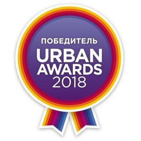 Roza Rossa – лучшие сервисные апартаменты по версии Urban Awards 2018