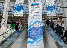 KR Properties – партнер «Российского инвестиционного форума 2019» в Сочи