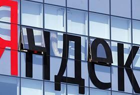 <p>Яндекс заключил крупную сделку нарынке офисной недвижимости</p>