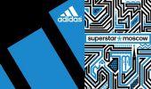 Уникальное арт-пространство adidas Originals открылось в центре Москвы