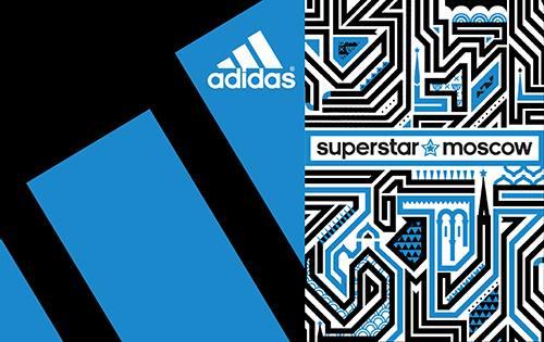 <p>Уникальное арт-пространство adidas Originals открылось в центре Москвы</p>